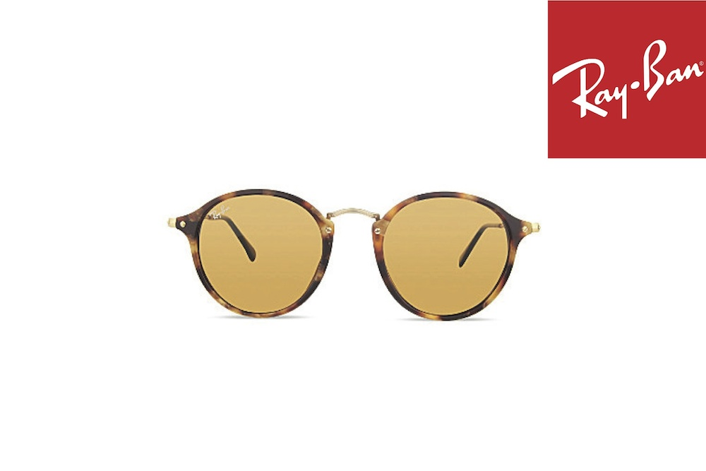bf30f4d4c6 WIN  Ray-Ban Round Fleck Sunglasses RRP £135. Today is the first official  day of spring. Hurrah! In celebration of warmer weather and sunnier skies